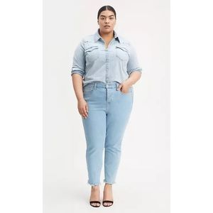 NWT Levi's Wedgie Skinny High Rise Jeans, 24W